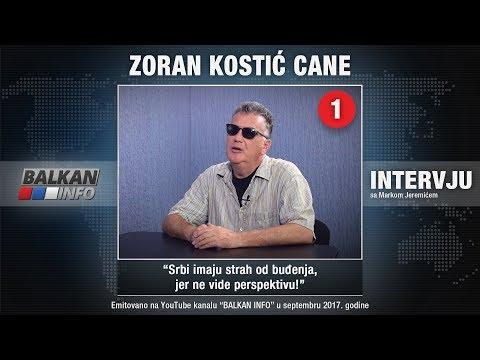 Srđa Simunović (DST): Pacifista sam. Nenacionalno obojen.