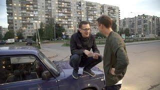 BLACK JACK #1. Russian car for 750$ / Жигуль за 45 000 рублей!