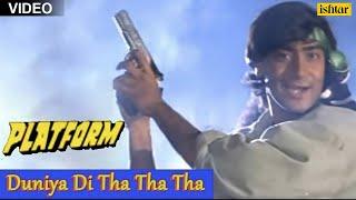 Duniya Di Tha Tha Tha Full Song | Platform | Ajay Devgan | Best Bollywood Hindi Song