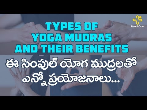 Are Mudras So Powerful? | 9 Mudras For Good Health | TeluguOne Health