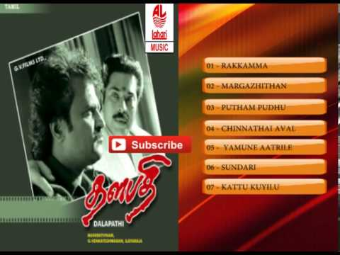 Thalapathi movie songs