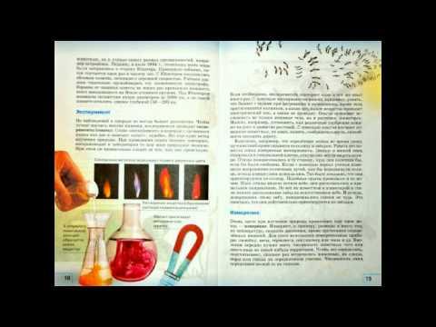 """Проектирование урока в соответствии с требованиями нового образовательного стандарта средствами УМК """"Биология"""" Н.И. Сонина"""