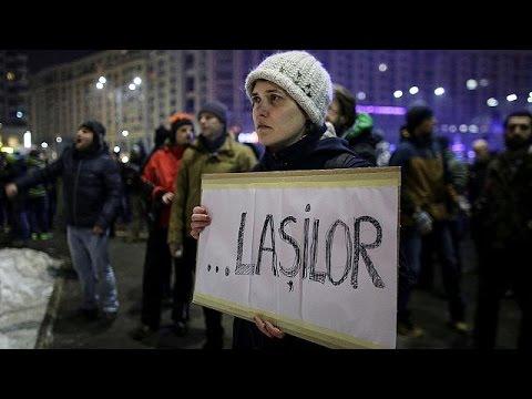 Ρουμανία: Αποποινικοποιεί την διαφθορά η αριστερή κυβέρνηση
