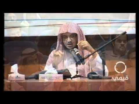 كن مثل المرآة !!! للشيخ عبدالمحسن الأحمد