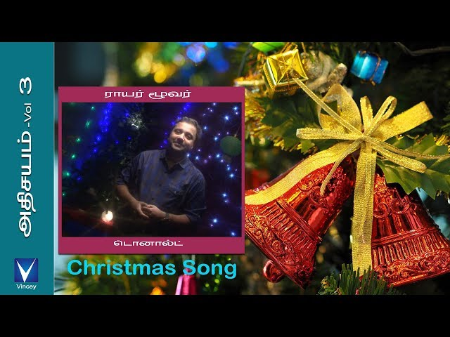 christmas tamil songs list free mp3 download