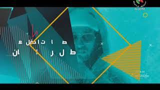 Concert événement  de Soolking en direct sur Canal Algérie  à partir de 21h00