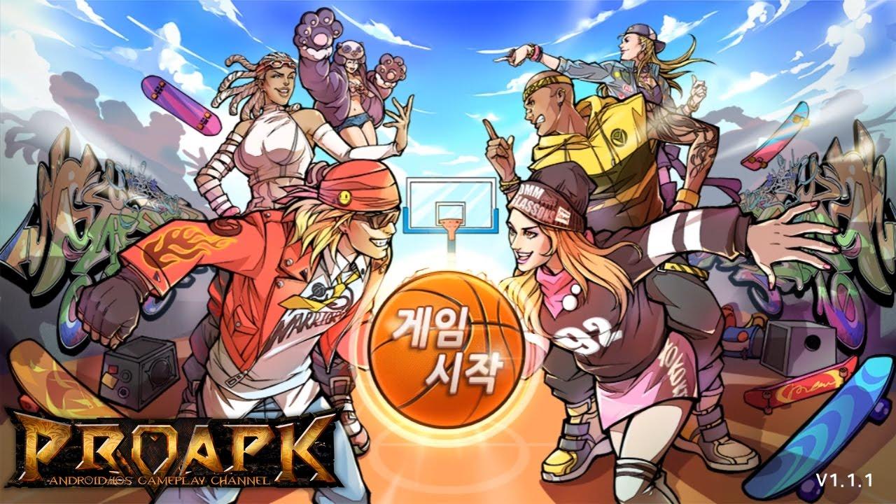 Freestyle 2: Flying Dunk - 프리스타일2:플라잉덩크