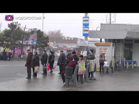 Украина ужесточает пропускную систему