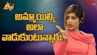 Video Actress Gayatri Gupta Latest Comments on Casting Couch MP3, 3GP, MP4, WEBM, AVI, FLV Juli 2018