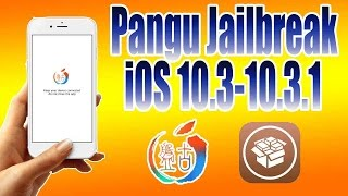 ▶︎Subscribe Here http://bit.ly/2jdMyqt Pangu Preparation http://www.iphonecaptain.com/pangu-jailbreak-10-3-10-3-1-release/ ADD MORE STORAGE FREE https://db.t...