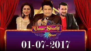 Video The Umar Sharif show | Raheem Shah | Jana Malik | 1-July-2017 download in MP3, 3GP, MP4, WEBM, AVI, FLV January 2017