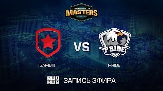 Gambit vs Pride - DH Las Vegas Closed Qualifier - map3 - de_dust2 [CrystalMay]