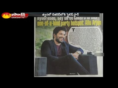 Allu Arjun New Business with Corporate Comapany - Watch Exclusive