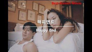 Best Korean Movie                Happy End   1999