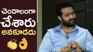 Jr NTR Superb Words About Hits And Flops