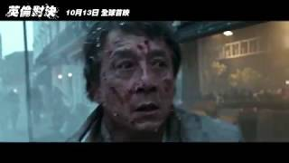 Nonton The Foreigner   Official Chinese Song Film Subtitle Indonesia Streaming Movie Download