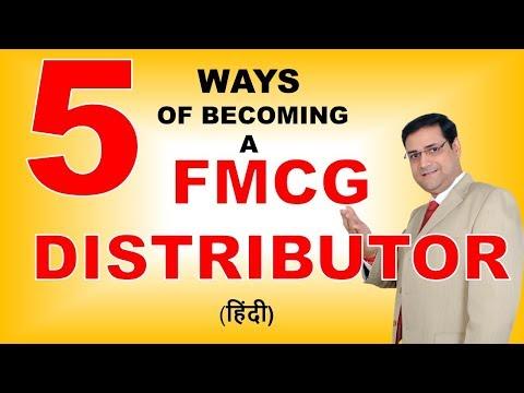 FMCG Distributorship Business | FMCG Distributorship Opportunities | FMCG Business| FMCG Distributor
