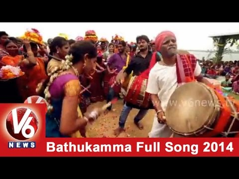 V6 Bathukamma Song 2014