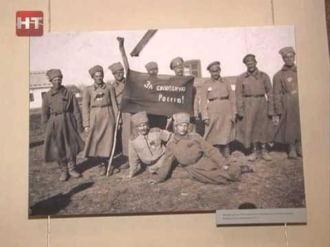 В конференц-зале Музея изобразительных искусств открылась выставка «Великая война без ретуши»