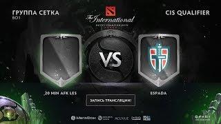 20 Min Afk Les vs Espada, The International CIS QL [Lex, 4ce]