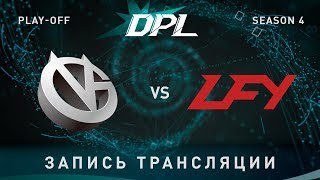 Vici Gaming vs LFY, DPL, game 3 [Adekvat, LighTofheaven]
