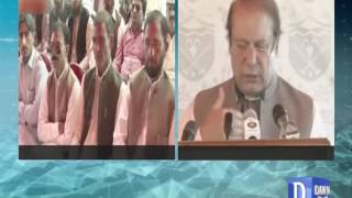 PM performs groundbreaking of $44m Pak-China Optical Fibre Cable project in Gilgit