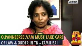 """O.Panneerselvam must take care of Law&Order in TN"" - Tamilisai Soundarrajan - Thanthi TV"