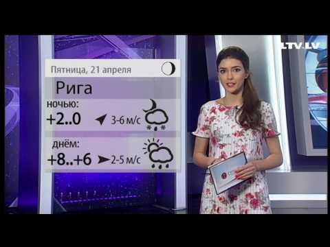 Прогноз погоды на 21.04