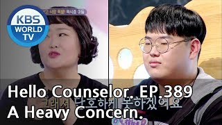 Video I get so frustrated when I watch my son eat.[Hello Counselor/ENG,THA/2018.11.26] MP3, 3GP, MP4, WEBM, AVI, FLV Maret 2019