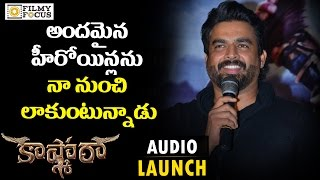 Madhavan Comical Speech at Kashmora Audio Launch. Kashmora Telugu Movie Audio Launch. Madhavan was the Chief Guest for the Audio launch Event. #Kashmora Movi...