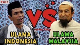 Video USTADZ IDRUS (MALAYSIA) VS USTADZ SOMAD (INDONESIA) PART 1 MP3, 3GP, MP4, WEBM, AVI, FLV Februari 2019