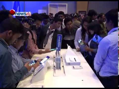 सामसुङको नयाँ स्मार्टफोन ग्यालेक्सी एस ८ र ८ प्लस बजारमा - BUSINESS NEWS