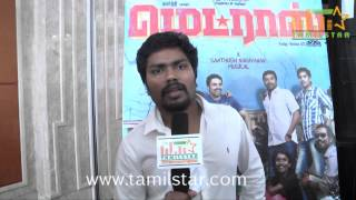Director Pa.Ranjith Speaks at Madras Audio Launch