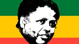 Amharic Poem Dedicated To Andargachew Tsige