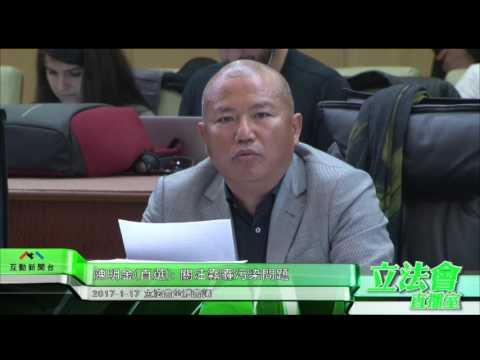 陳明金:關注霧霾污染問題 ...