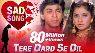 Video Tere Dard Se Dil Aabad Raha (HD) | Deewana Song | Shahrukh Khan | Rishi Kapoor | Divya Bharti MP3, 3GP, MP4, WEBM, AVI, FLV Januari 2019