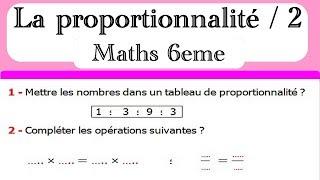 Maths 6ème - La proportionnalité 2 Exercice 7