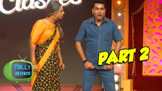 Video LIfe Ok New Show Comedy Classes Launch - Part 2 download in MP3, 3GP, MP4, WEBM, AVI, FLV January 2017