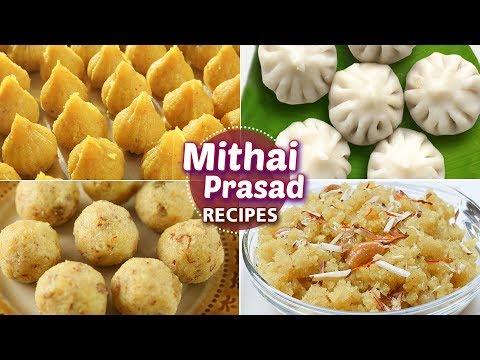 Ganpati Mithai & Prasad 2019 | 6 Best Modak & Mithai Recipes | Ganesh Chaturthi Special