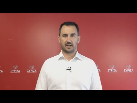 Δήλωση του εκπροσώπου Τύπου του ΣΥΡΙΖΑ, Αλέξη Χαρίτση, για το Ταμείο Ανάκαμψης