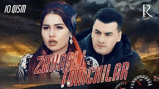 Zaharli tomchilar (o'zbek serial) | Захарли томчилар (узбек сериал) 10-qism