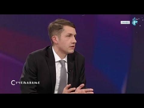 Sučeljavanje - Balint Pastor, Milenko Jovanov, Dragan Šutanovac i Marko Đurišić-cover