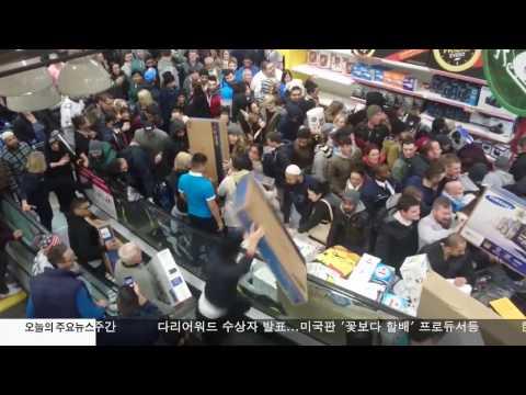 연말 최대 쇼핑시즌 시작 11.23.16 KBS America News
