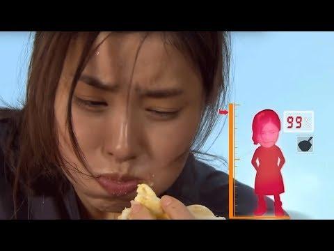 Vì Sin E Sekyung nhịn đói xanh mặt để đi thi ăn sanwich khiến bụng to như có bầu - Thời lượng: 10:12.