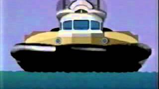 السفينة الحوامة