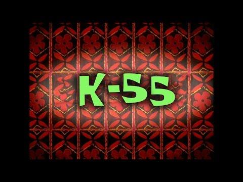 SpongeBob Music: K-55