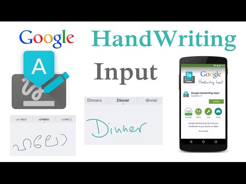 Install and Use Google Handwriting Input Android App