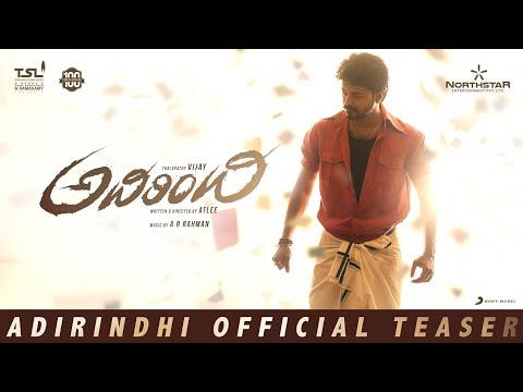 Adirindhi Official Telugu Teaser  Vijay  A R Rahman