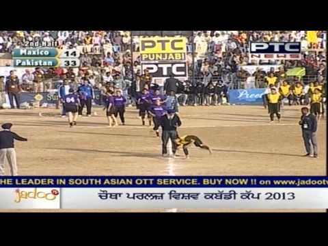 world cup - Click & Subscribe to PTC News : http://bit.ly/IxmVxJ Pakistan vs Mexico | Women's | Day 10 | Pearls 4th World Cup Kabaddi Punjab 2013 Pakistan won the match ...