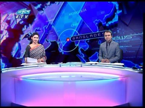 02 PM News || দুপুর ০২ টার সংবাদ || 23 February 2020 || ETV News